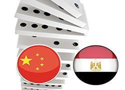 pile de dominos + drapeaux chine et égypte
